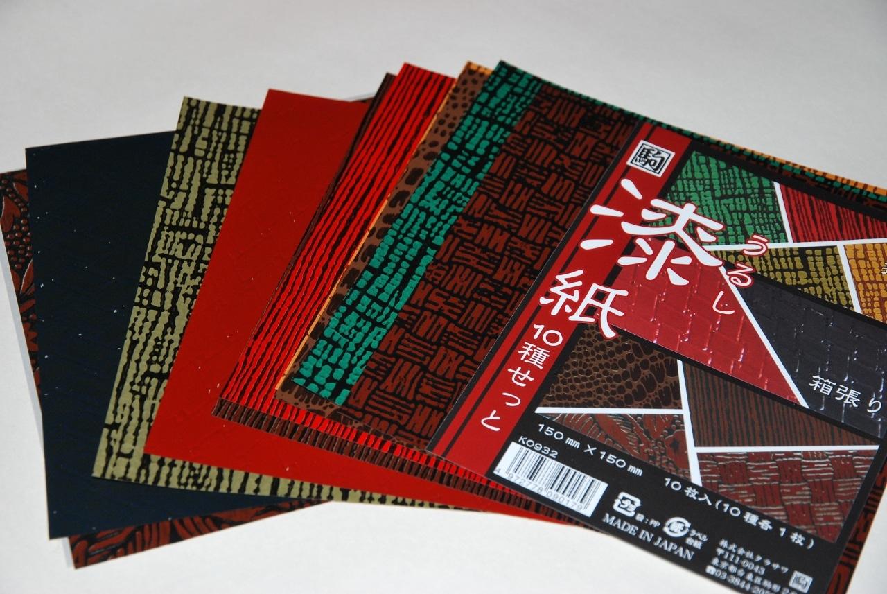 papier origami japonais cuir