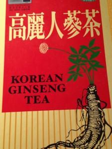 boite en bois thé coréen (600x800)