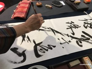 demonstration calligraphie japonaise