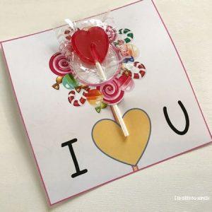 carte saint valentin coeur