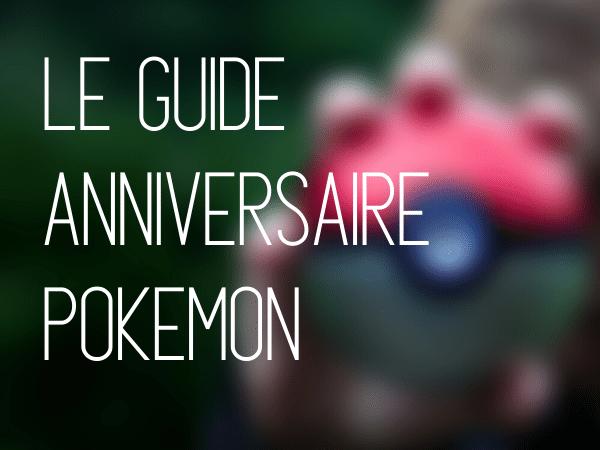 guide anniversaire gratuit pokemon